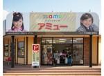 フォトスタジオアミュ— 愛野店の店舗サムネイル画像