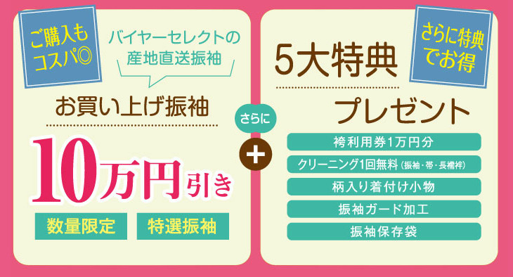 shizu_pre4