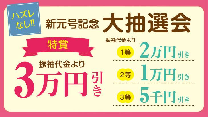 shizu_pre1