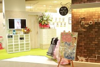 笑顔創造写真館 nico(ニコ)米子店の店舗画像3