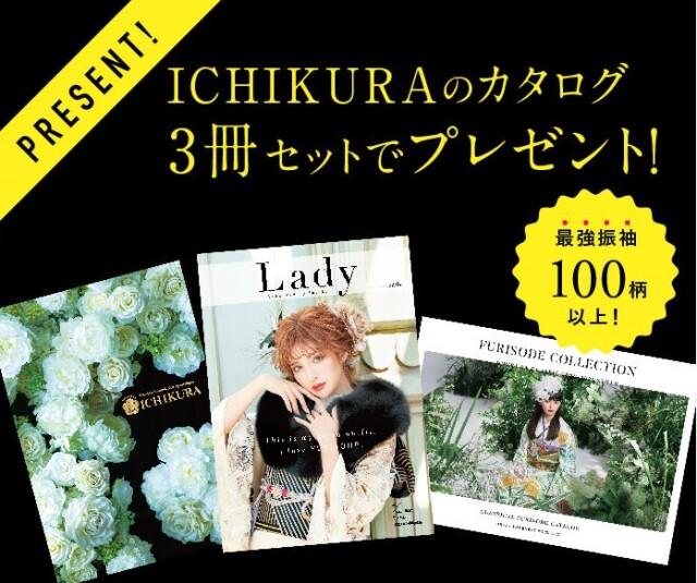 一蔵カタログ、Lady、一蔵クラシック