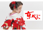 京べに 東岡山店の店舗サムネイル画像