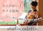 スタジオコレットの店舗サムネイル画像