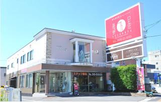 ブライダル・ギャラリー鈴乃屋 防府本店の店舗画像1