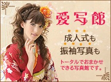 愛写館 東大阪若江店の店舗画像1