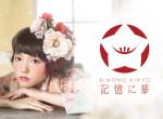きもの KIKYO 記憶に華の店舗サムネイル画像