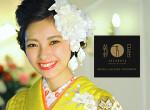 ブライダル・ギャラリー鈴乃屋 山口店の店舗サムネイル画像