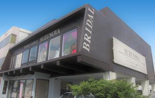 ブライダル・ギャラリー鈴乃屋 山口店の店舗画像1