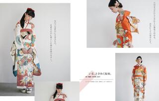 ブライダル・ギャラリー鈴乃屋 山口店の店舗画像4