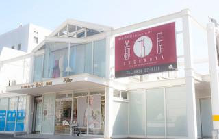 ブライダル・ギャラリー鈴乃屋 周南店の店舗画像1