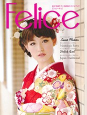 郵送カタログ:Felice
