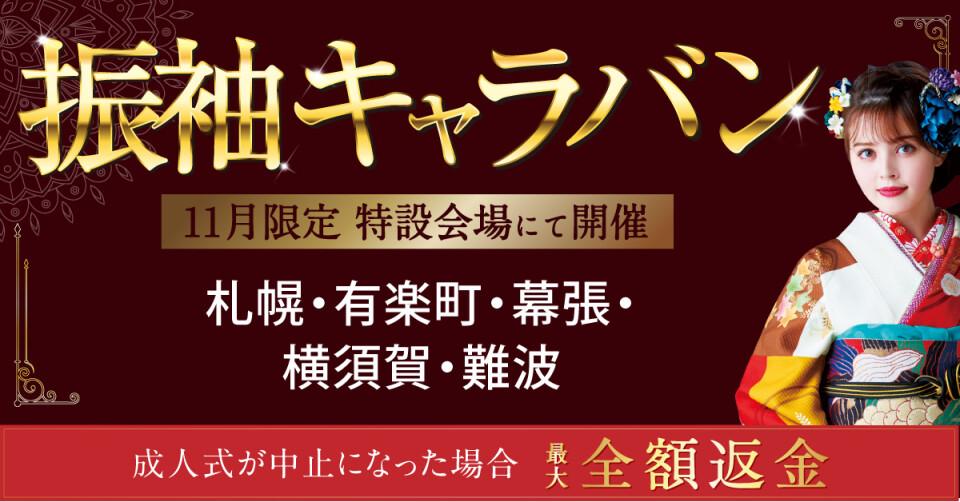ichikura_bunko-banner_1200テ・28