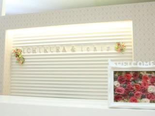 一蔵 八王子店の店舗画像5