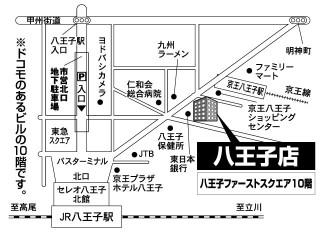 一蔵 八王子店の店舗画像6