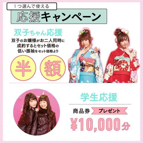 2017_shop4