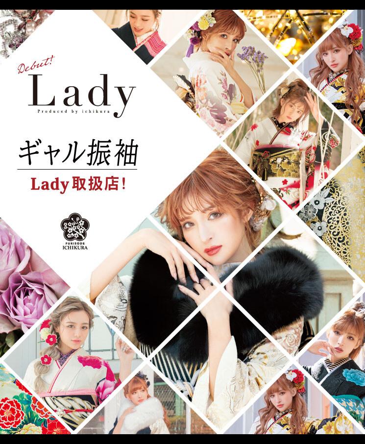 20_08_lady_shop