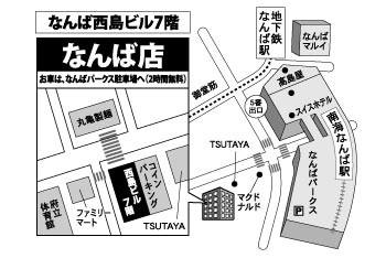 なんば店2