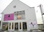 レンタルフォトスタジオ グレープの店舗サムネイル画像