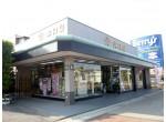 山口屋の店舗サムネイル画像