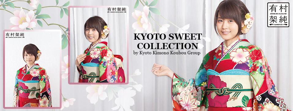 【振袖ブランド特集】京都きもの工房 Kyoto Sweet Collectionの店舗画像3
