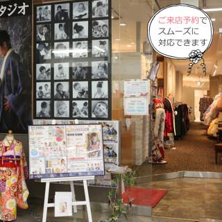 レンタル衣装&Totalスタジオ ピカソ 尾道メイト店の店舗画像2