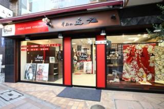 スタジオ・アン 市川の店舗画像1