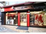 スタジオ・アン 市川の店舗サムネイル画像