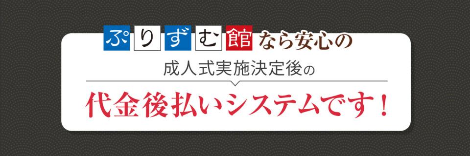 event_main_img3_02