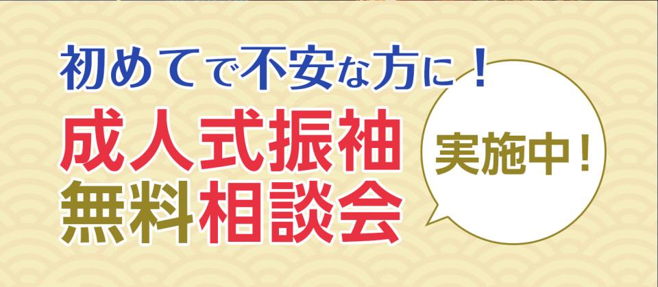 event_main_img_02