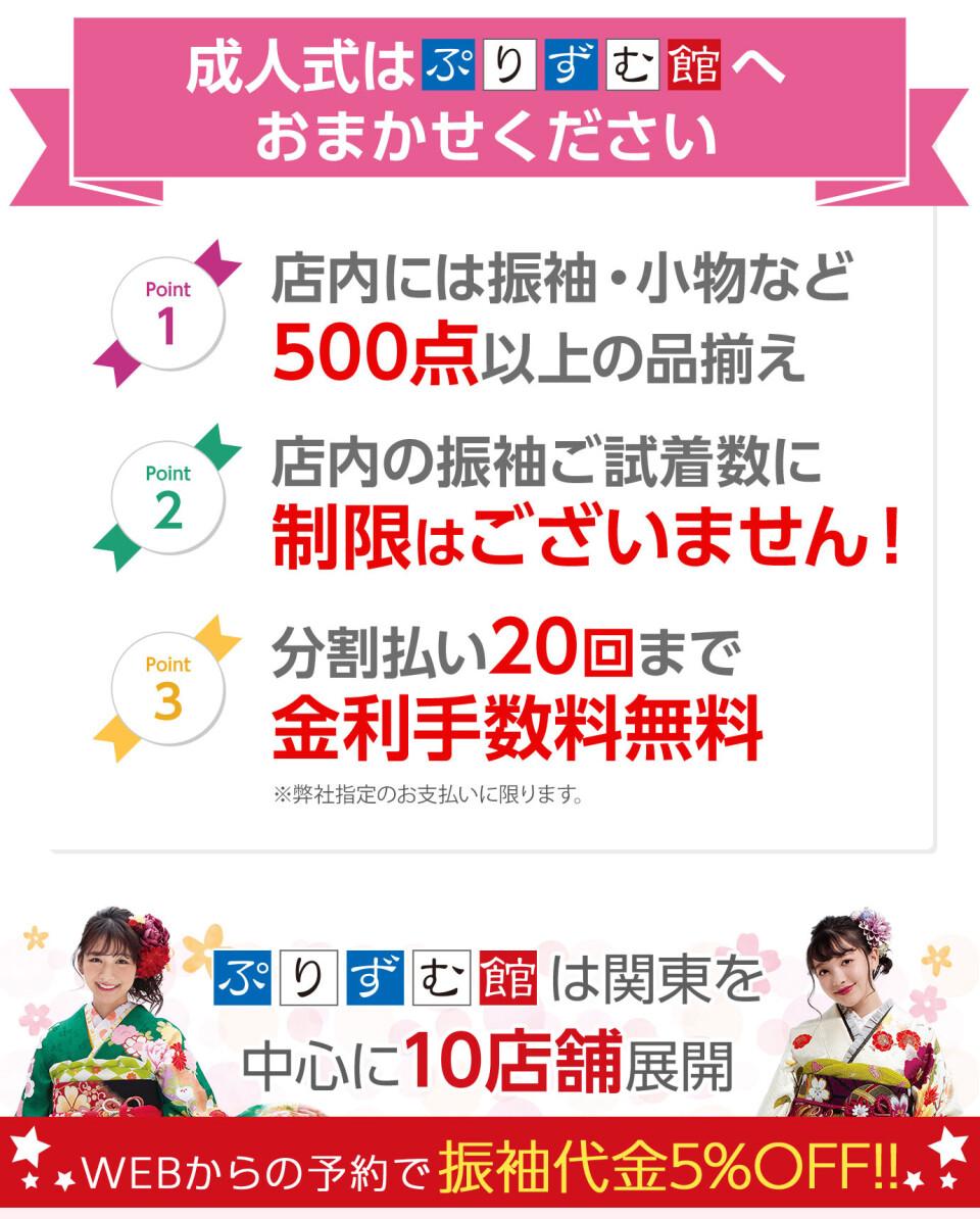 event_main_img01_12