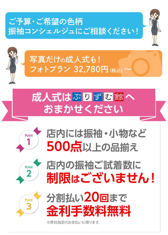 event_main_img03_04