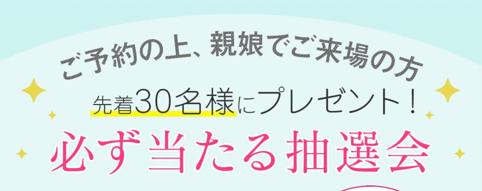 event_main_img_03