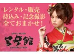フォトスタジオ写楽館 志都呂店の店舗サムネイル画像