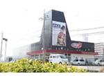 かせ屋 岩出店の店舗サムネイル画像