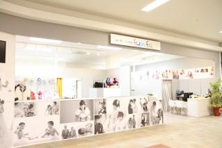 フォトスタジオ ふぁんふぁん 富士南店の店舗画像1