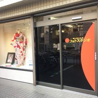 晴れ着の丸昌 立川店の店舗画像1
