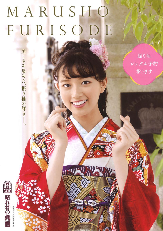 ポスター夢咲袖2020_02