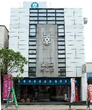 有限会社 京屋呉服店の店舗画像3