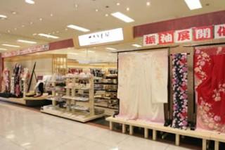 ちりめん屋 イオン福知山店の店舗画像2