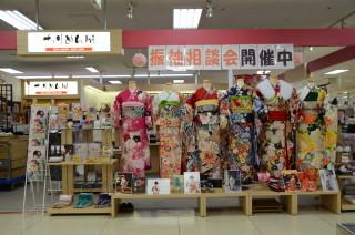 ちりめん屋 コープデイズ豊岡店の店舗画像2