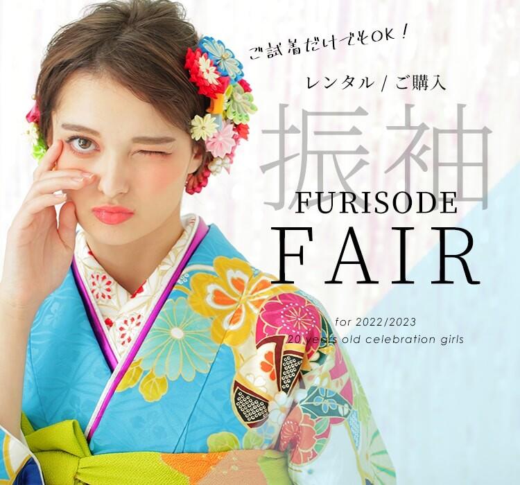 TOP_s01_fair_2022_2023