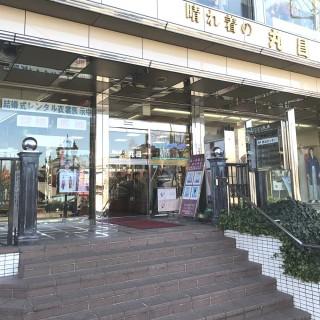 晴れ着の丸昌 大宮店の店舗画像1
