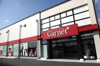 アニバーサリースタジオGarnet 袋井店の店舗画像2
