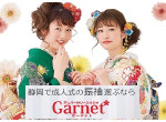 アニバーサリースタジオGarnet 静岡店の店舗サムネイル画像