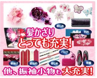 いつ和 恵那店の店舗画像3