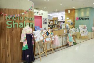 フォトスタジオ シャレニー MEGAドン・キホーテ店の店舗画像6