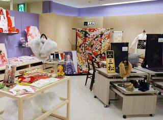 三松 秋田西武店の店舗画像1
