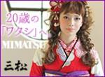 三松 中合福島店の店舗サムネイル画像