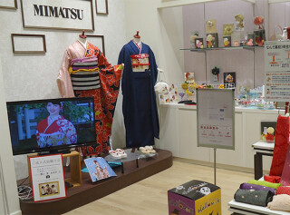 三松 コクーン新都心店の店舗画像1