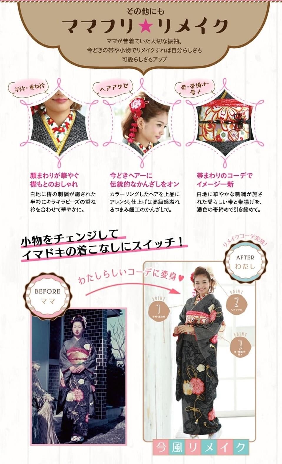 FireShot Capture 257 - 浅草店限定決算総力祭セール - rinz-fleur.com - コピー